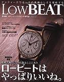 Low BEAT (CARTOP MOOK)