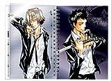 家庭教師ヒットマンREBORN!  2008コミックカレンダー B6・手帳型(26P)・スタンド付 ([カレンダー])