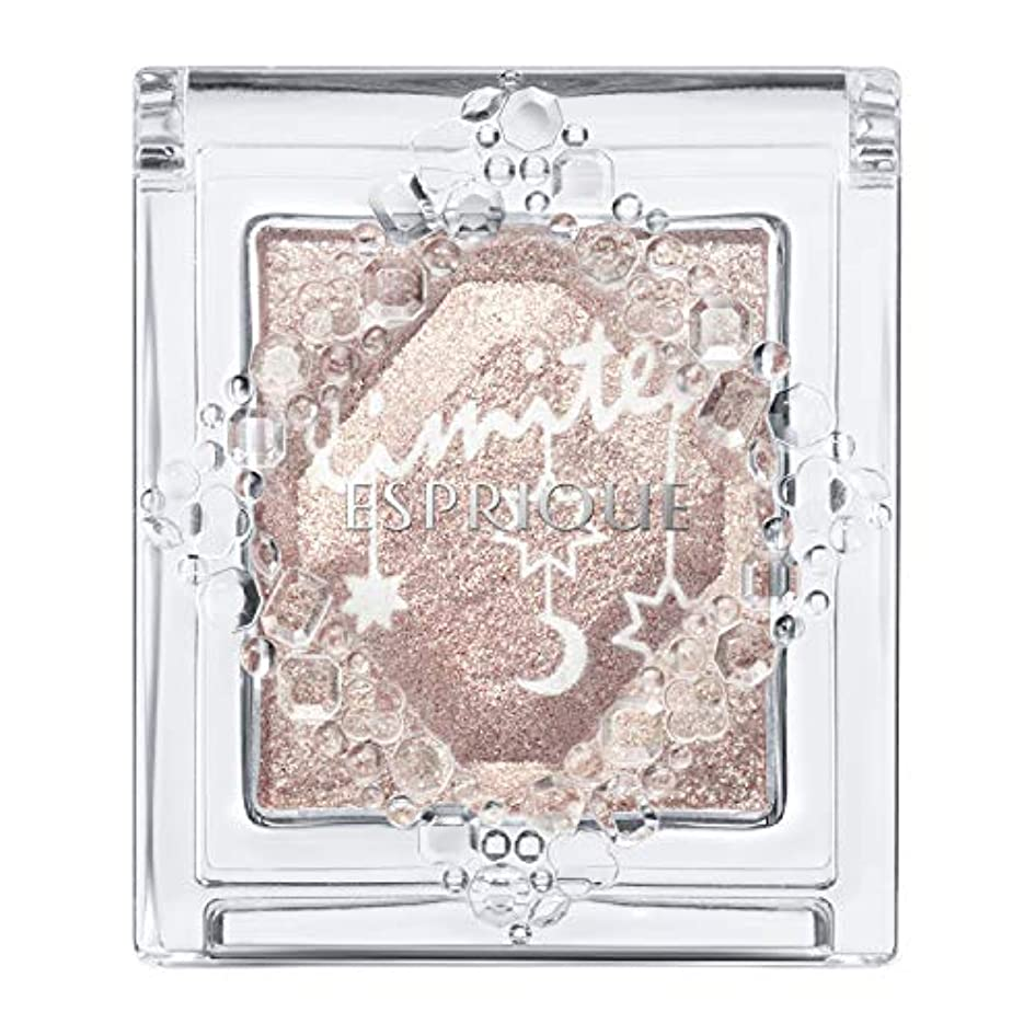 マーティンルーサーキングジュニア花瓶守るエスプリーク セレクト アイカラー PK810 ピンク系 1.5g
