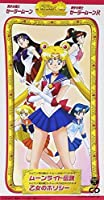 Sailor Moon by Japanimation (2000-06-21)