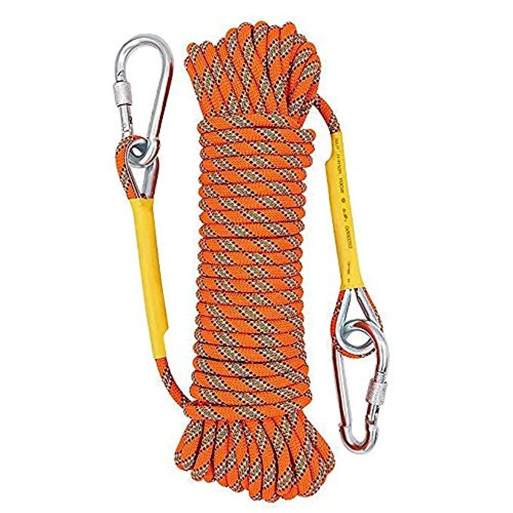 常に十二進化するクライミングロープ ザイル 屋外の静的ロッククライミングロープの火災は、安全救助懸垂下降ロープエスケープ 登山ロープ (Size : 8mm x 10m)