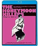 ハネムーン・キラーズ [Blu-ray]