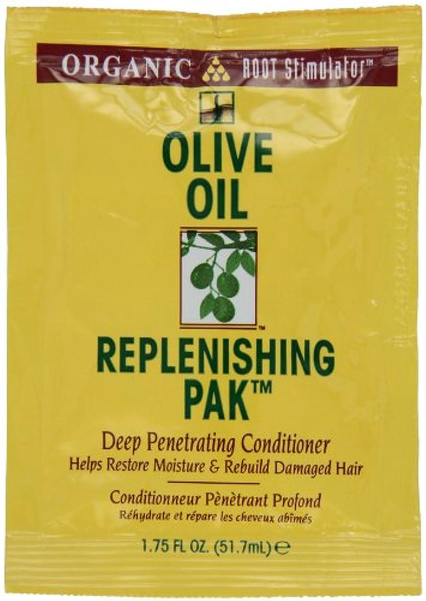 主流掃く趣味オリーブオイル髪いたわりコンディショナーパック (12個) (並行輸入品)