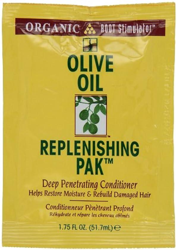 人工的なオーブン全員オリーブオイル髪いたわりコンディショナーパック (12個) (並行輸入品)