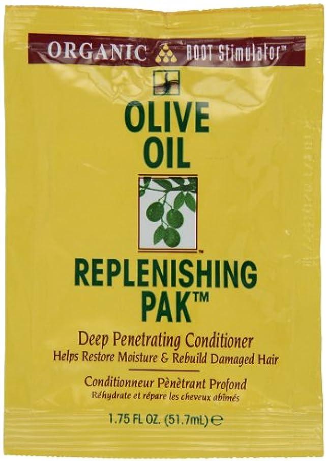 進化収容する第五オリーブオイル髪いたわりコンディショナーパック (12個) (並行輸入品)