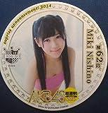 西野未姫 水着サプライズ 総選挙 コースター AKB48 cafe&shop