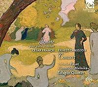 フランク : ヴァイオリン・ソナタ | ショーソン : コンセール / イザベル・ファウスト (Cesar Franck : Sonate pour piano et vioin | Ernest Chausson : Concert / Issabelle Faust) [SACDシングルレイヤー] [国内プレス] [限定盤] [日本語帯・解説付]