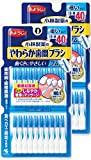 【まとめ買い】小林製薬のやわらか歯間ブラシ 細いタイプ SS-Mサイズ ゴムタイプ(糸ようじブランド) 40本×2個 (リーフレット付き)