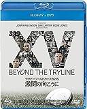 ラグビーワールドカップ2015 激闘の向こうに ブルーレイ+DVDセット[GNXF-2180][Blu-ray/ブルーレイ]