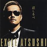 道しるべ (SINGLE+DVD)