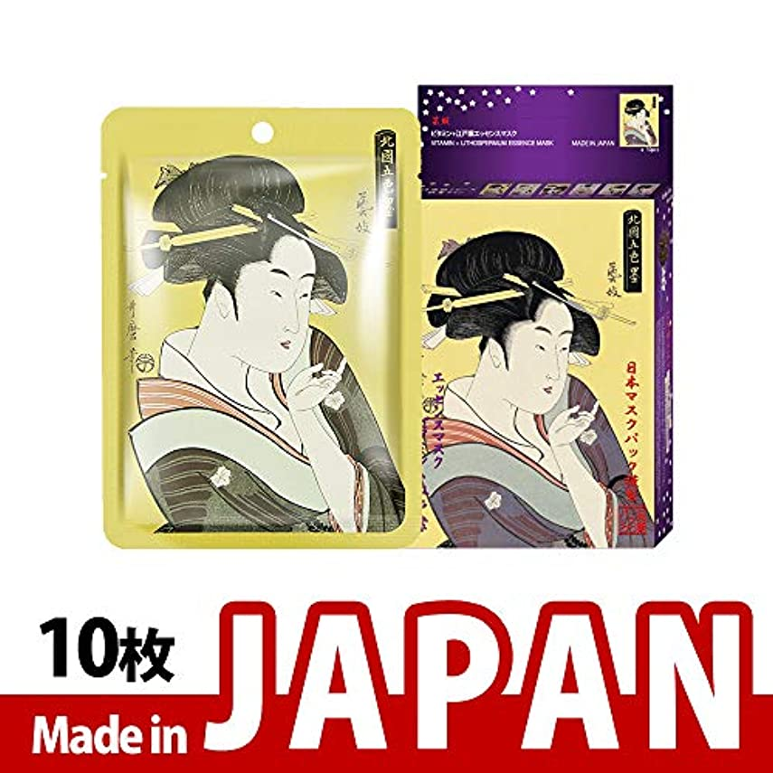 小間フレア警告するMITOMO【JP002-A-5】日本製ビタミン+紫根 透明雪肌 シートマスク/10枚入り/10枚/美容液/マスクパック/送料無料