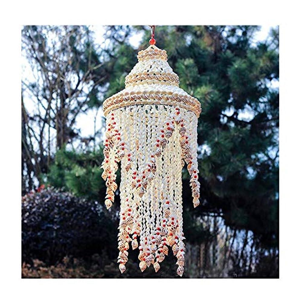 ベアリング手召集する風チャイム、プライマリカラーシェルコンク風の鐘、ベッドルームの装飾、誕生日プレゼント、サイズ、80cmの (Size : 80cm)