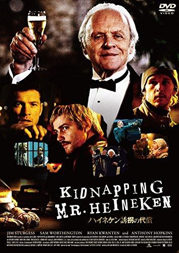 ハイネケン誘拐の代償 [DVD]の詳細を見る