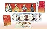 ちはやふる3 DVD-BOX 上巻[DVD]