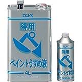 カンペハピオ 得用ペイントうすめ液 4L