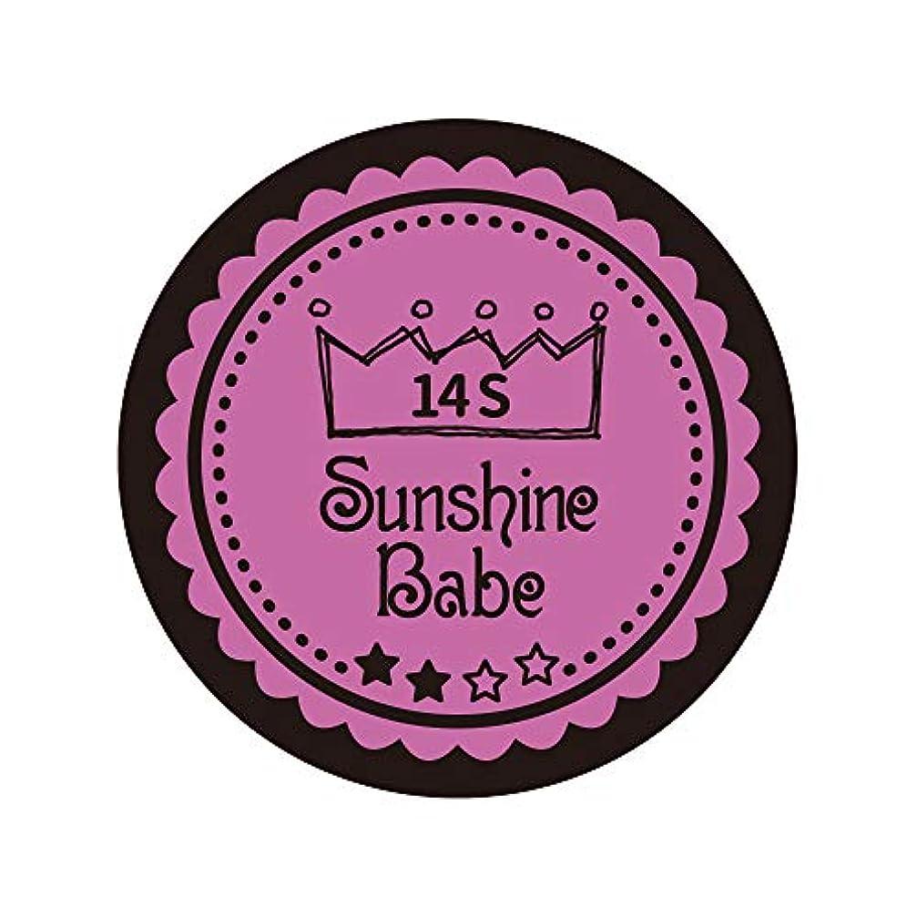 個性適応的対Sunshine Babe カラージェル 14S スプリングクロッカス 2.7g UV/LED対応