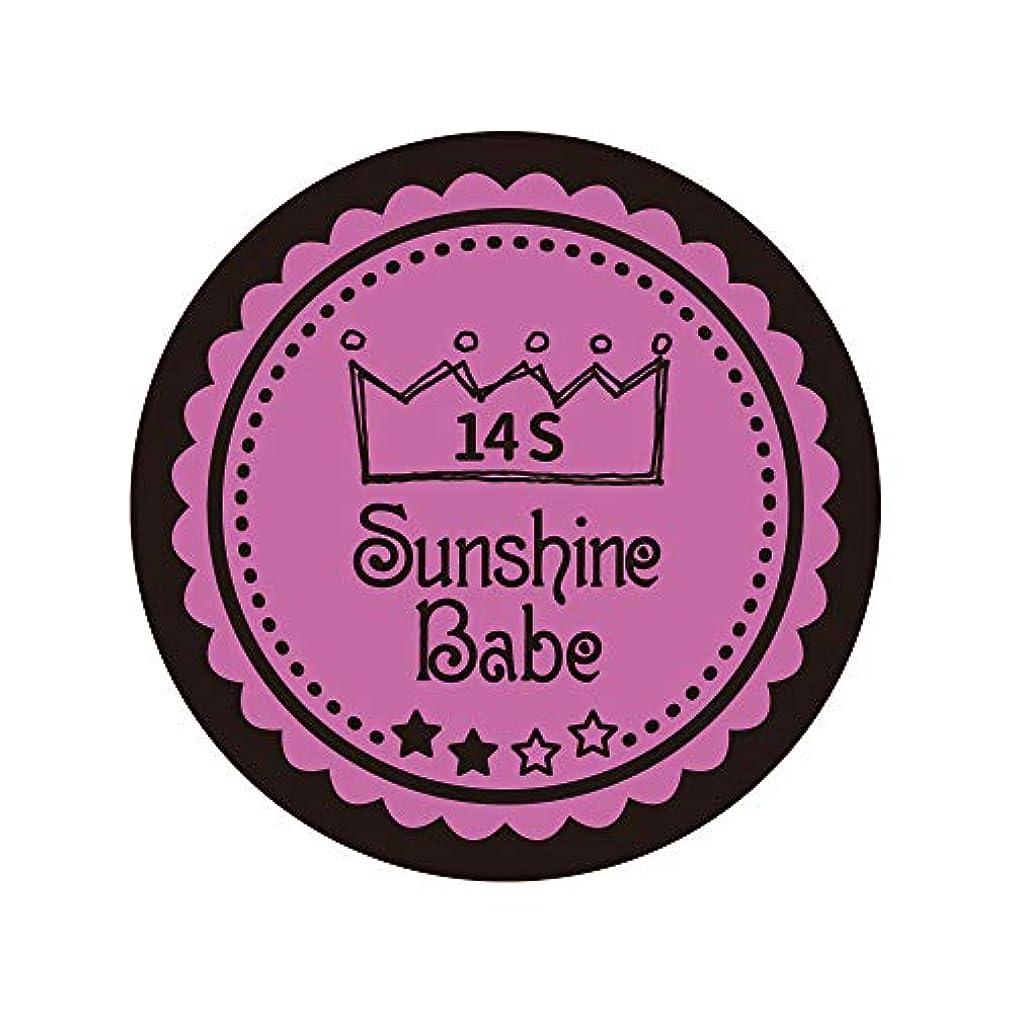 マーカー加害者対話Sunshine Babe カラージェル 14S スプリングクロッカス 2.7g UV/LED対応