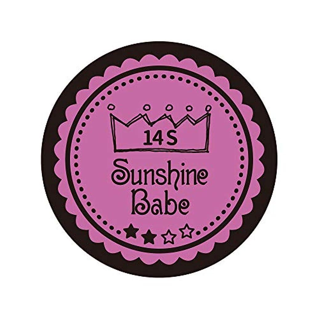 周り友情付き添い人Sunshine Babe カラージェル 14S スプリングクロッカス 2.7g UV/LED対応