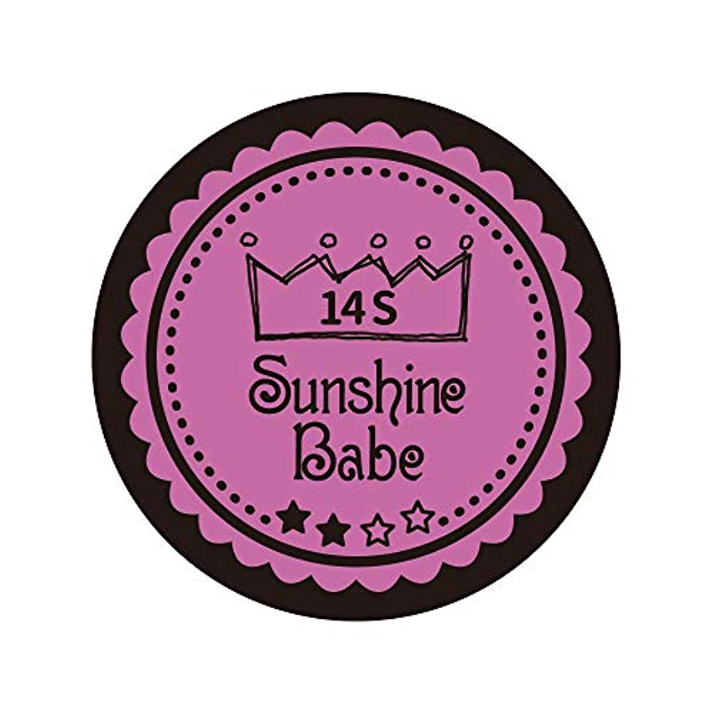 有益な厚くするいつでもSunshine Babe カラージェル 14S スプリングクロッカス 2.7g UV/LED対応