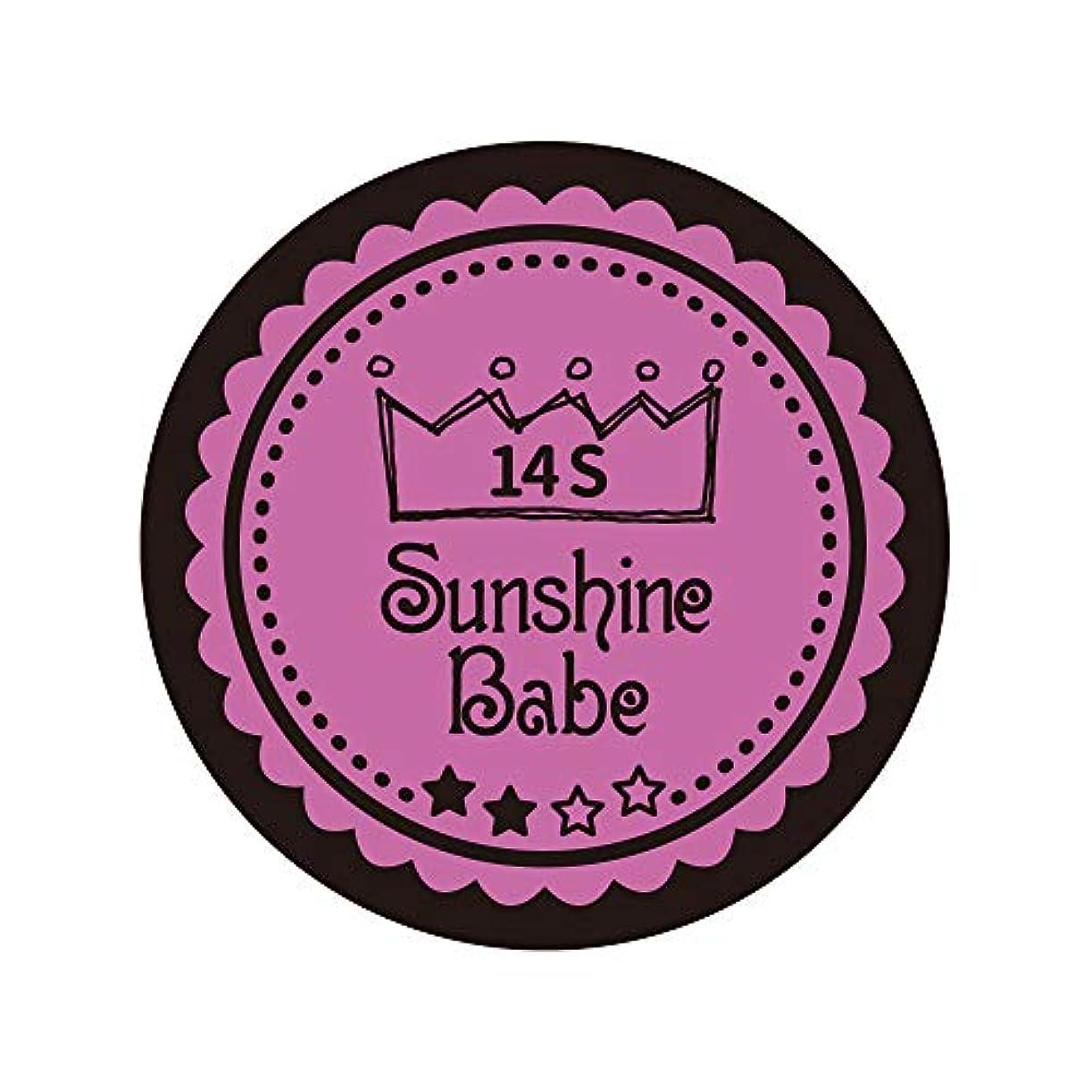 コース撤回する刻むSunshine Babe カラージェル 14S スプリングクロッカス 2.7g UV/LED対応