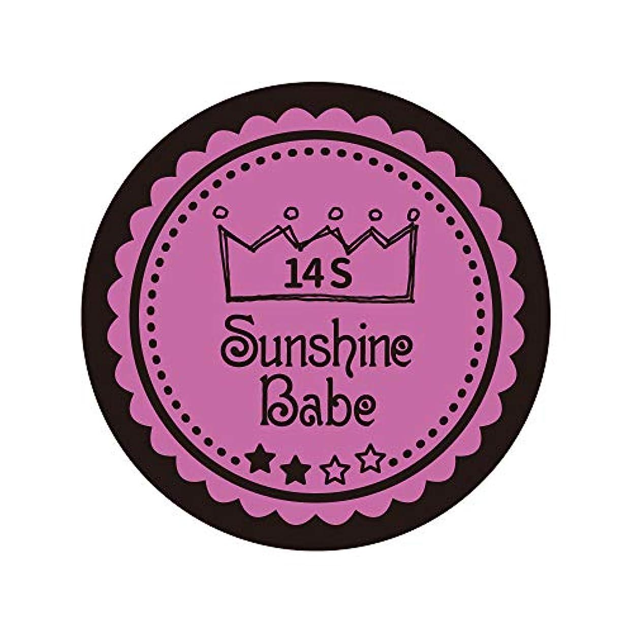 のぞき見休戦誘導Sunshine Babe カラージェル 14S スプリングクロッカス 2.7g UV/LED対応