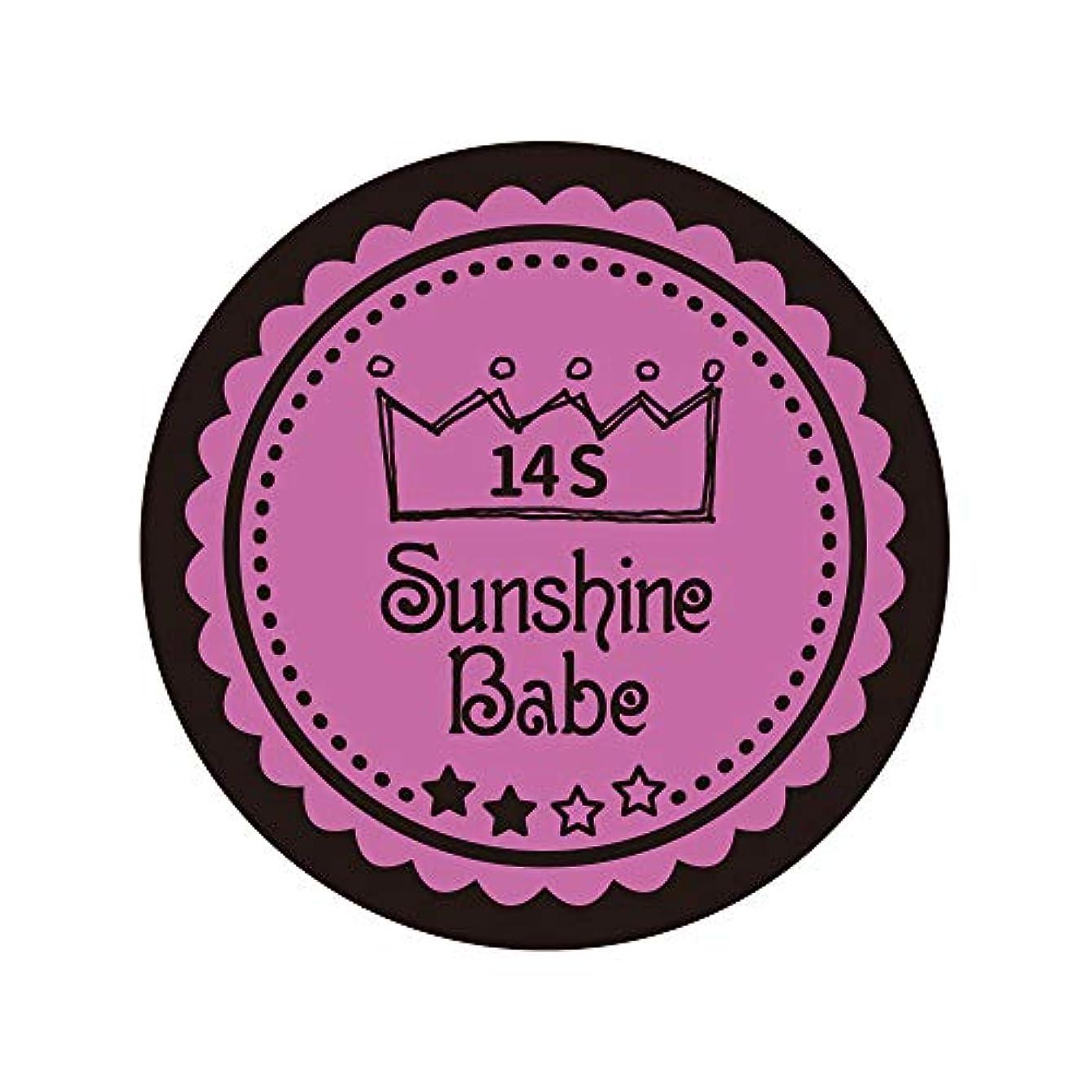 想像力豊かなピンチ何でもSunshine Babe カラージェル 14S スプリングクロッカス 2.7g UV/LED対応