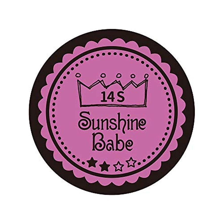 子犬満足させる首尾一貫したSunshine Babe カラージェル 14S スプリングクロッカス 2.7g UV/LED対応
