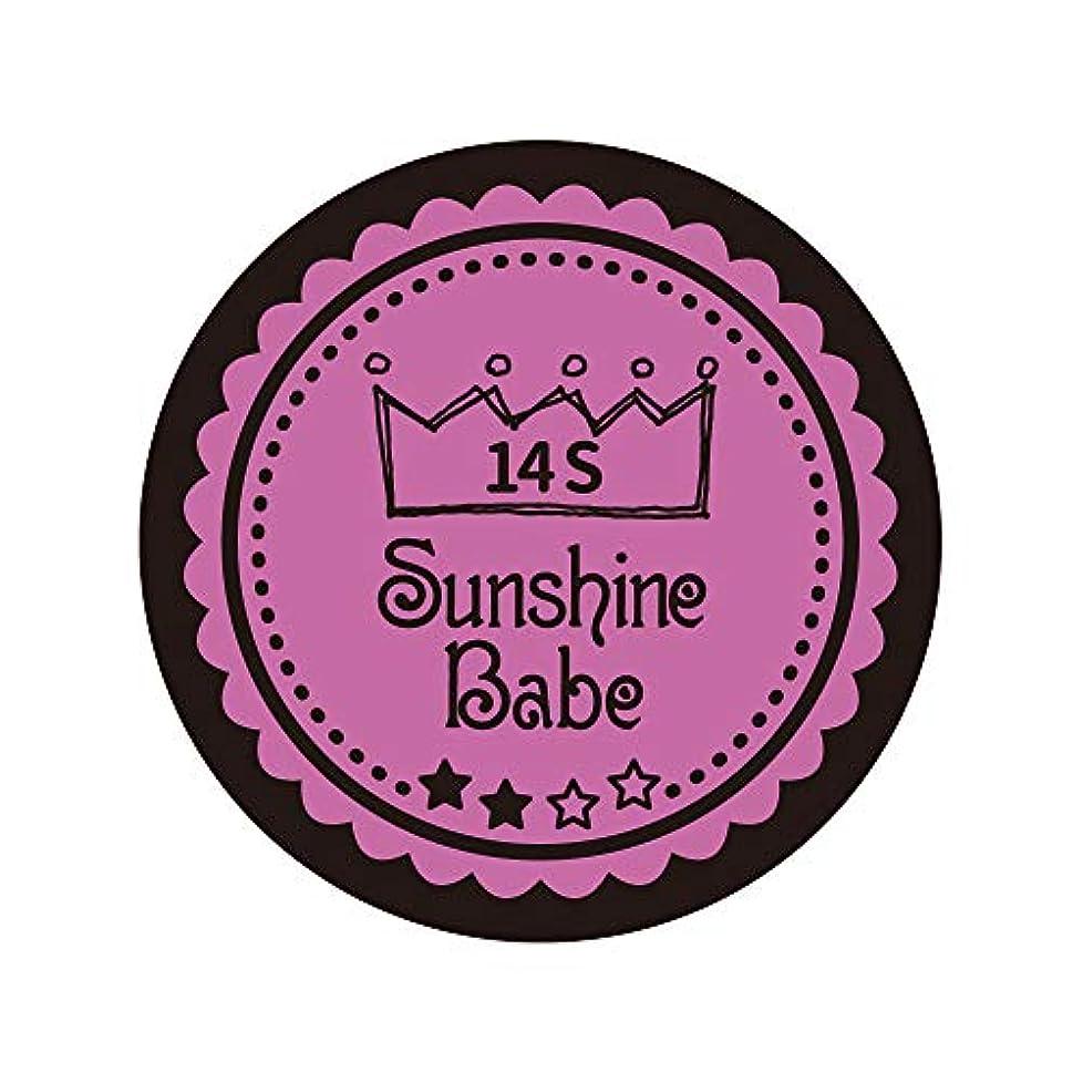 入手しますポンペイ持つSunshine Babe カラージェル 14S スプリングクロッカス 2.7g UV/LED対応