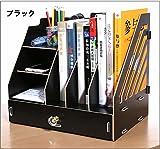 (ウィンコ)Winko ファイルボックス ファイルスタンド 書類ケース たて型 木製 多機能 収納ボックス 小物収納 3層4格 ブラック