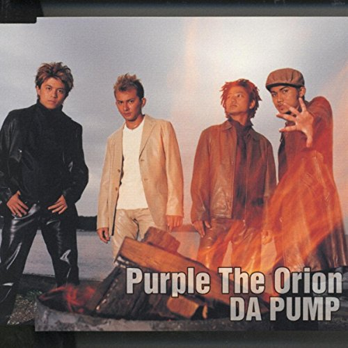 【DA PUMP】おすすめ人気曲ランキングTOP10!「U.S.A.」だけじゃない!名曲をおさらい♪の画像