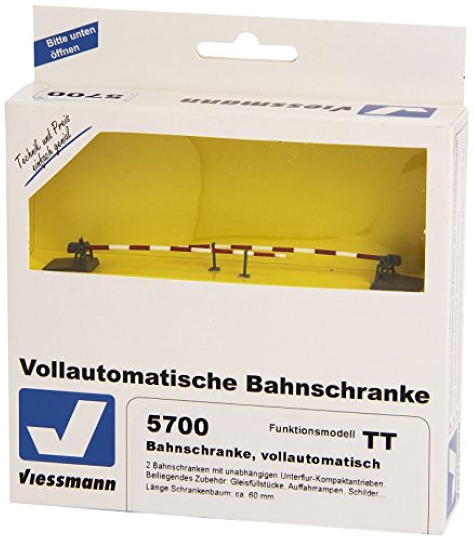 Viessmann フィースマン 5700 TT 1/120 パーツ/アクセサリー
