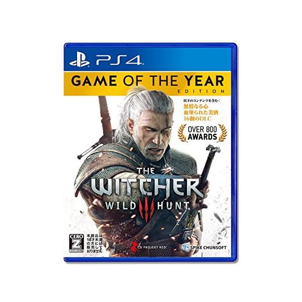 ウィッチャー3 ワイルドハント ゲームオブザイヤ...の商品画像