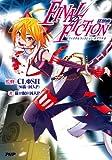 FINALΦFICTION / 猫ロ眠@囚人P のシリーズ情報を見る