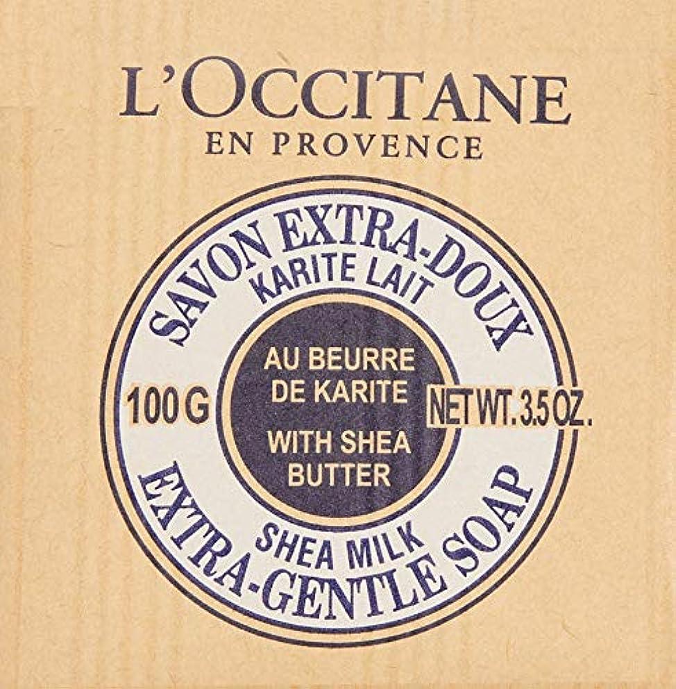 一杯多数の食い違いロクシタン(L'OCCITANE) シアソープ ミルク 100g