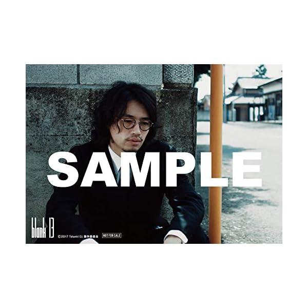 【Amazon.co.jp限定】blank13...の紹介画像3