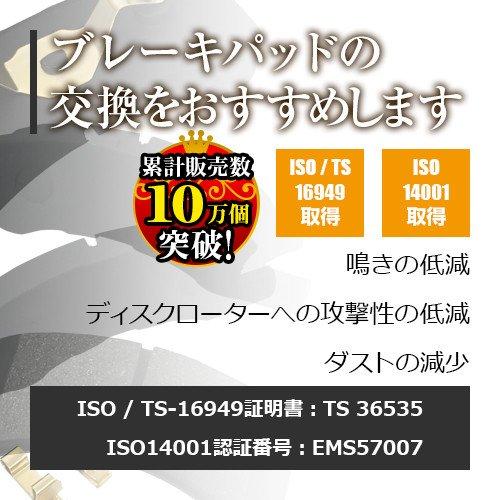 【フロントブレーキパッド左右4枚セット】 WiLL サイファ NCP70 NCP75 B10