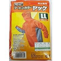 コーナンオリジナル 2トーンカラーヤッケ オレンジ LL LL