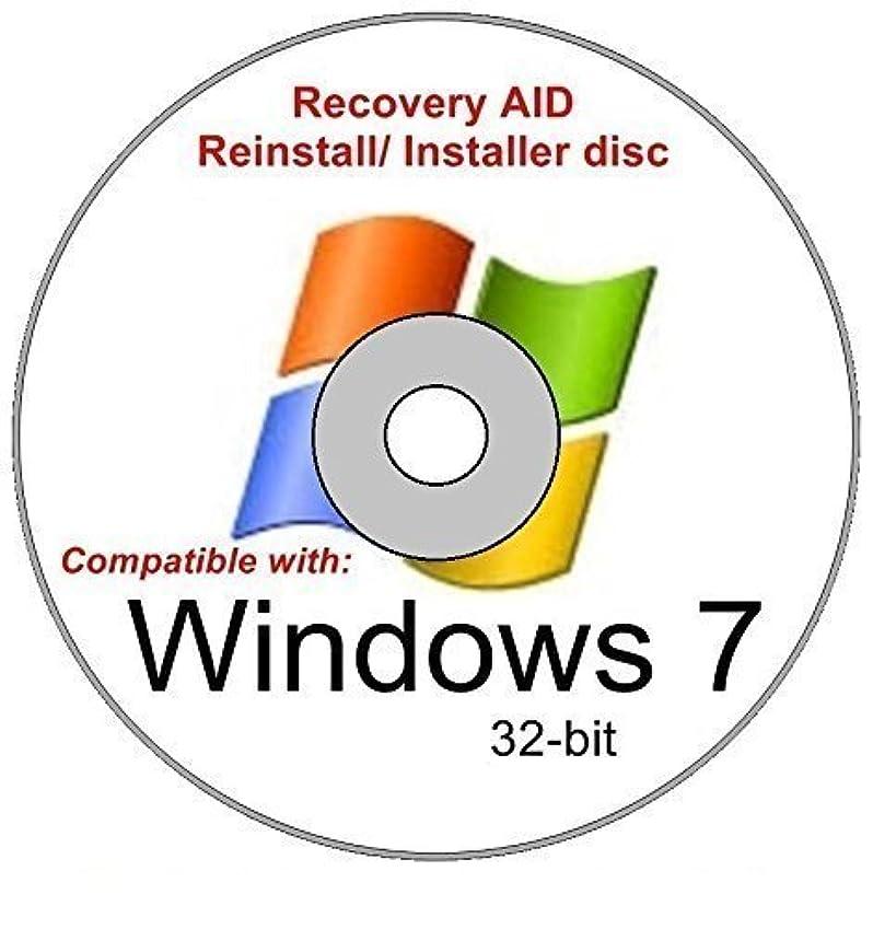 エスカレート期待掘るWindows 7 Professional 32 Bit New Re install Operating System Boot Disc - Repair Restore Recover DVD