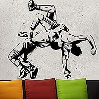 山笑の美 筋肉男格闘デザインの男の子の寝室のアクセサリー壁デカール自己接着防水ビニールウォールステッカー58 * 52 cm用ウォールステッカー