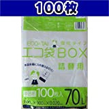 70L 半透明ごみ袋【100枚入り】