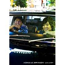 LICENSE vol.ZEPP ENJOY!!~grow up 2009~ [DVD]