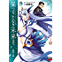 果つることなき未来ヨリ~銀色の翼~ 1 (チャンピオンREDコミックス)