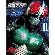 仮面ライダー 昭和 vol.11 仮面ライダーBLACK RX (平成ライダーシリーズMOOK)