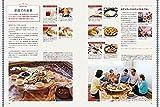 トルコ料理大全: 家庭料理、宮廷料理の調理技術から食材、食文化まで。本場のレシピ100 画像