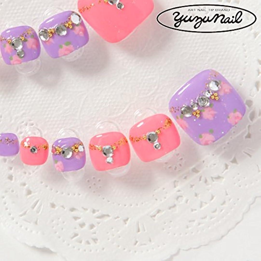 和解する贅沢なサラダゆずネイル|ネイルチップ ピンク系 パープル系 バラ デート(A01511-P-LilMPK)