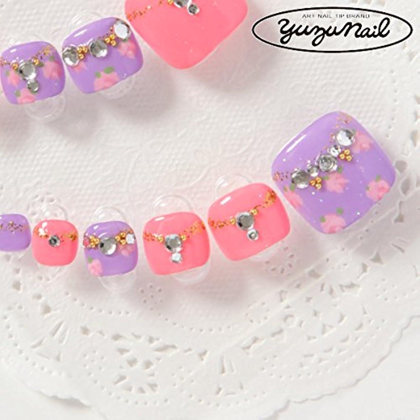 ストレスやさしい愛国的なゆずネイル ネイルチップ ピンク系 パープル系 バラ デート(A01511-P-LilMPK)
