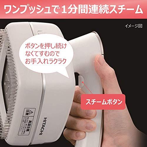 HITACHI(日立)『衣類スチーマーCSI-RX2』