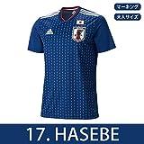 アディダス サッカー日本代表 2018 ホームレプリカユニフォーム半袖 17.長谷部誠 cv5638 L