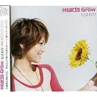 Hearts Grow