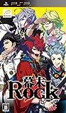 幕末 Rock (特典無し) - PSP